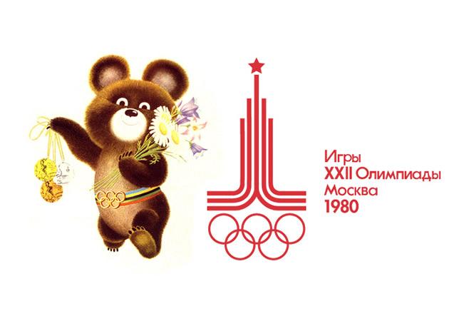 1980 - Misha - Moscow (U.S.S.R.)