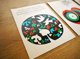 Bulgarian Festival Postcards on The Import
