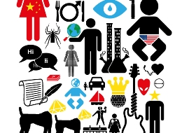 Rock Star Pictograms on The Import