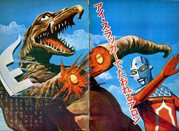 Ultra Monster Art on The Import